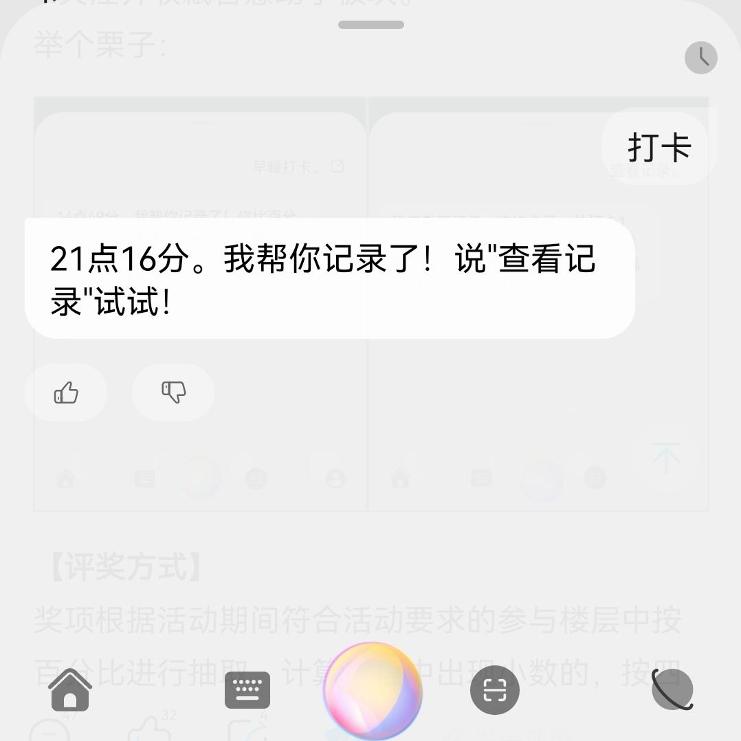 Screenshot_20210909_211619_com.huawei.fans_edit_333612042906906.jpg