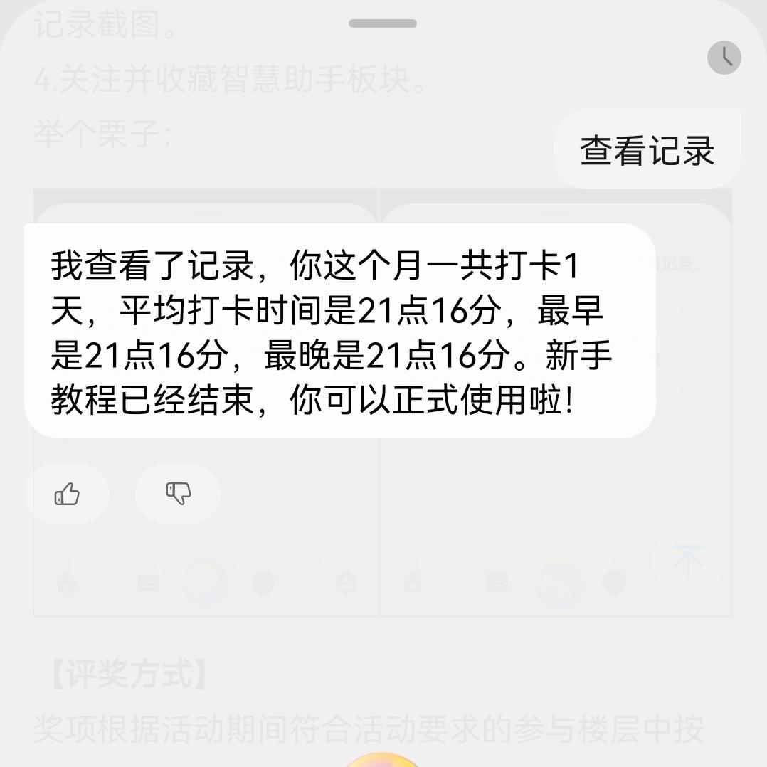 Screenshot_20210909_211626_com.huawei.fans_edit_333604173329303.jpg