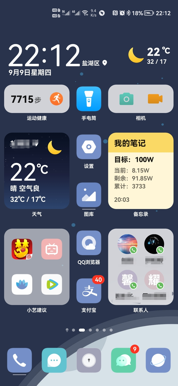 Screenshot_20210909_221252.jpg