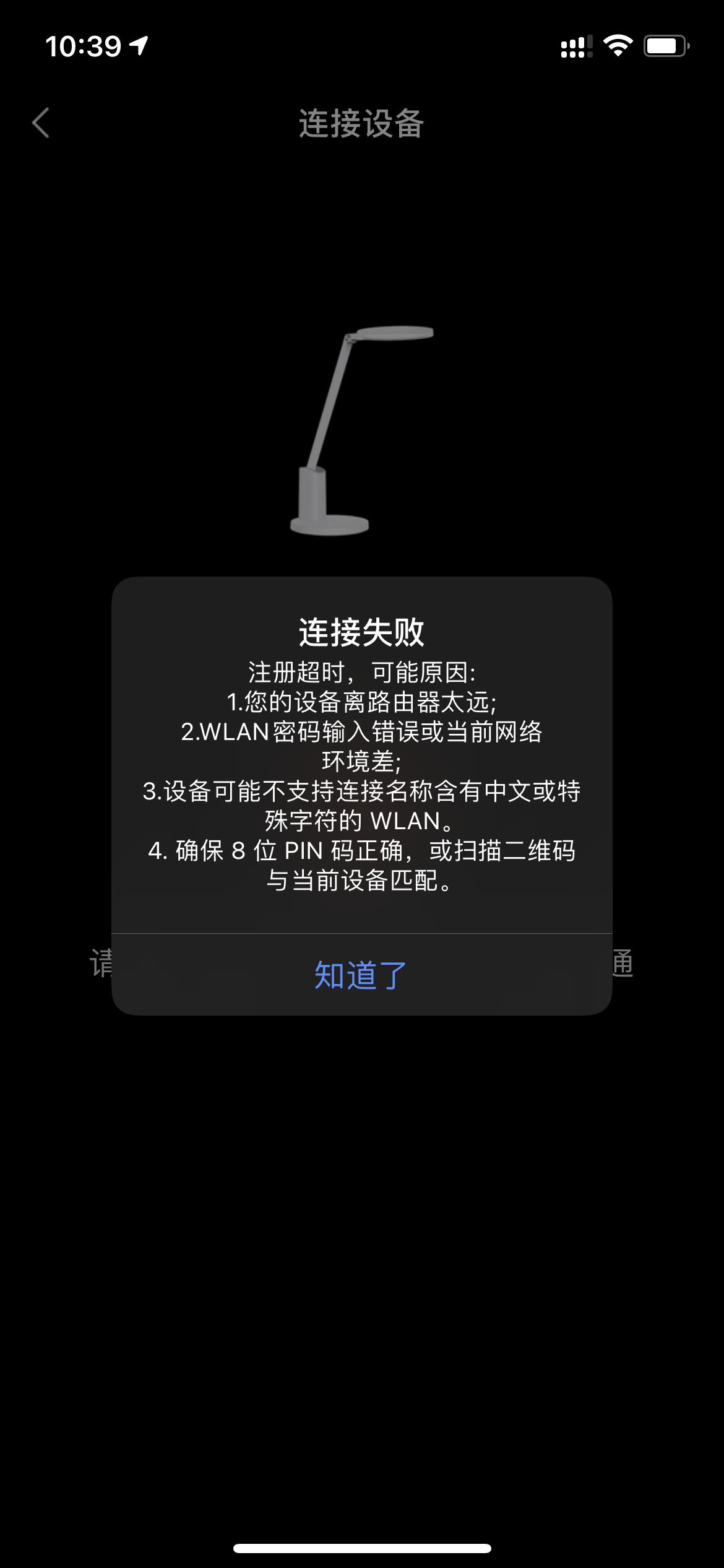 7BFADB2D-627C-4964-9CE2-75C834E8EC35.png