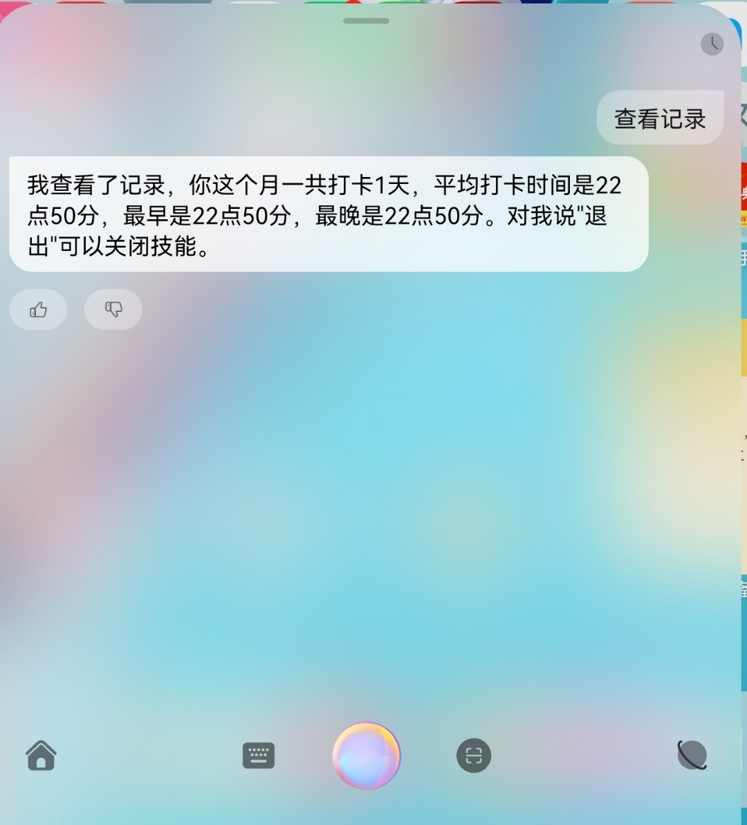 Screenshot_20210909_225048_com.huawei.android.launcher_edit_26545499099507.jpg