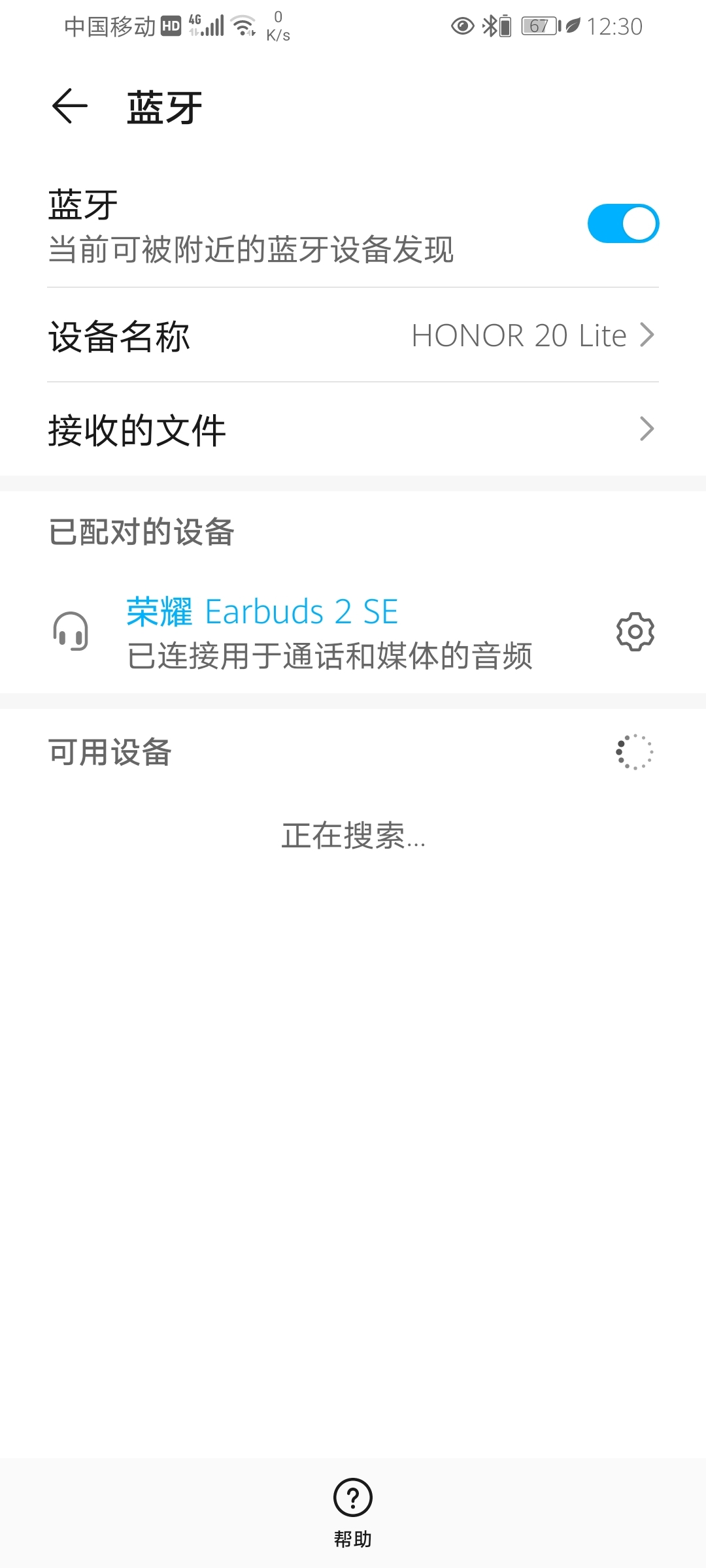 Screenshot_20210910_003017_com.android.settings.jpg