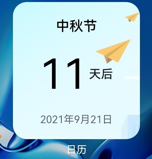 Screenshot_20210910_103447.jpg