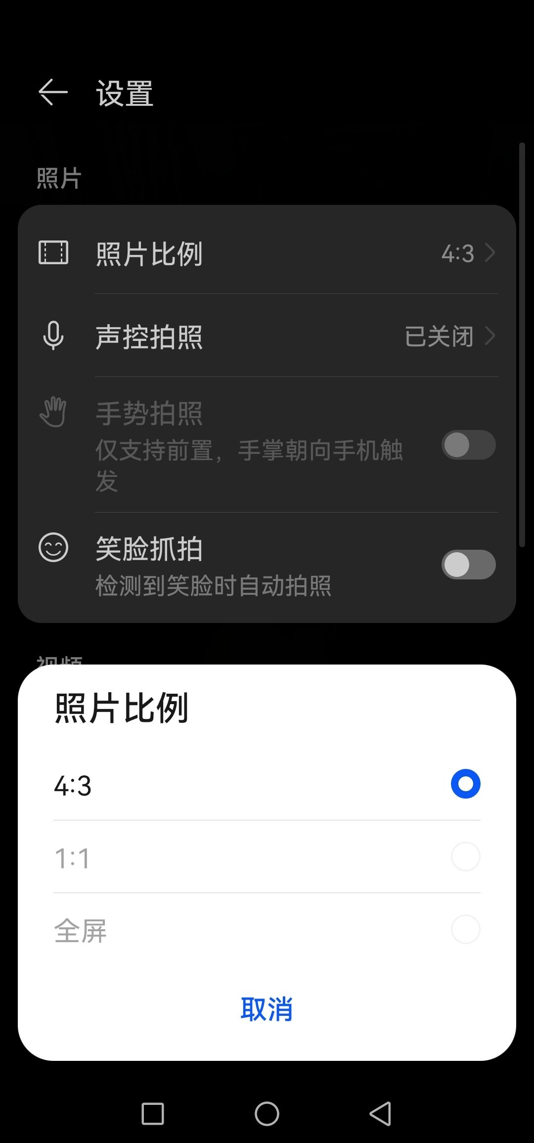 Screenshot_20210910_162645_com.huawei.camera.jpg
