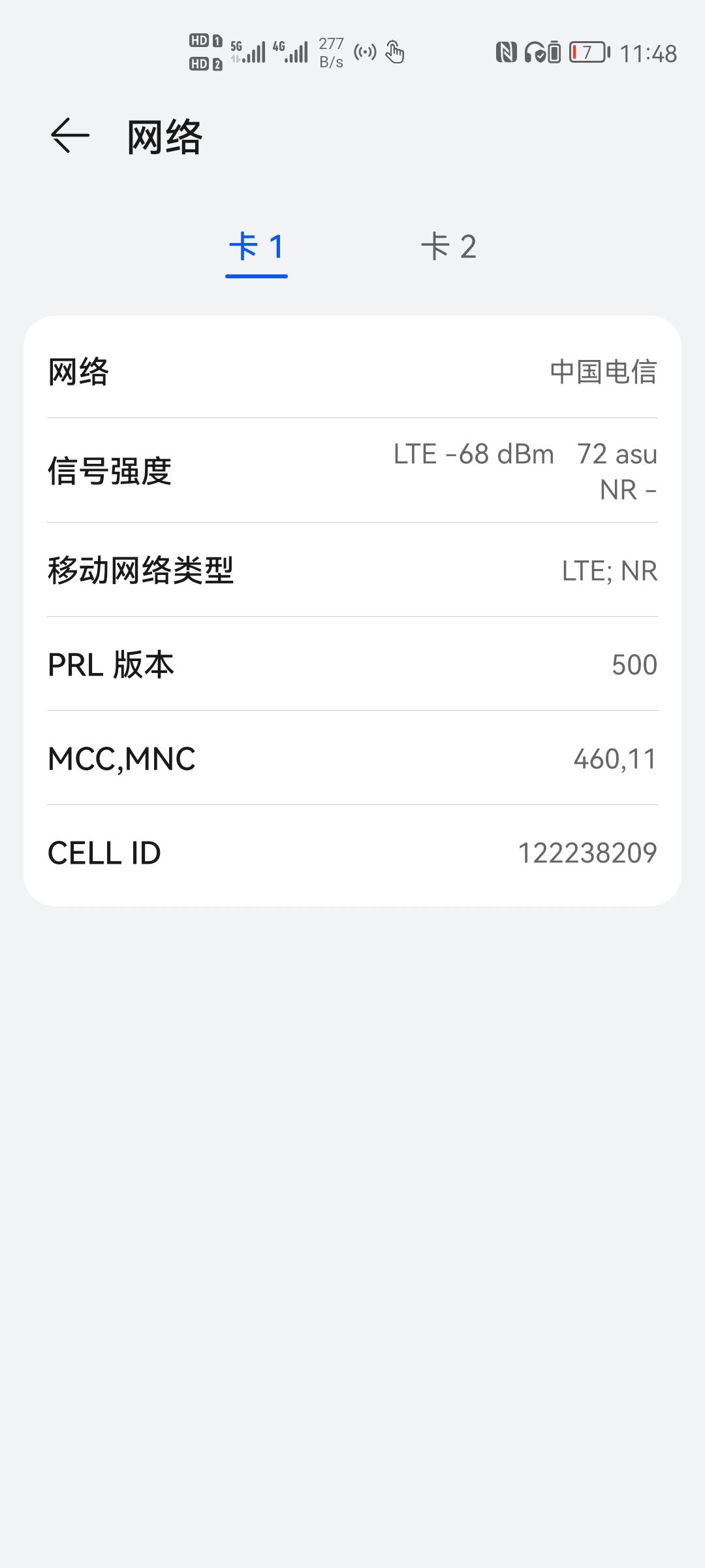 Screenshot_20210910_234838_com.android.settings.jpg