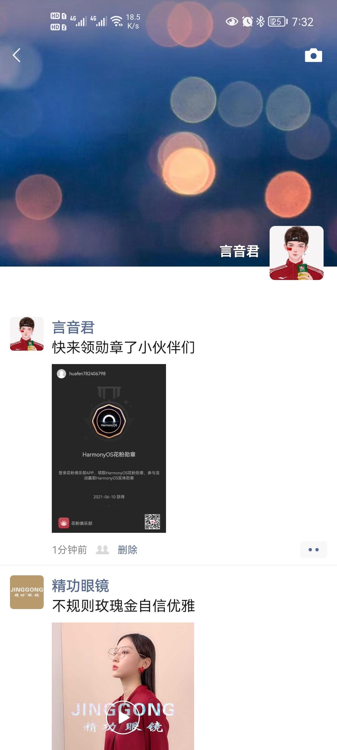 Screenshot_20210911_193201_com.tencent.mm.jpg