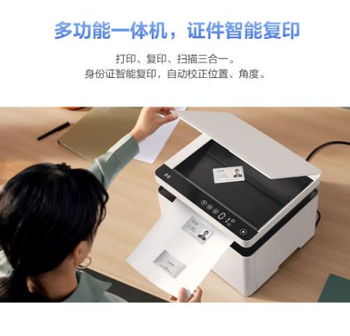 打印机7.PNG