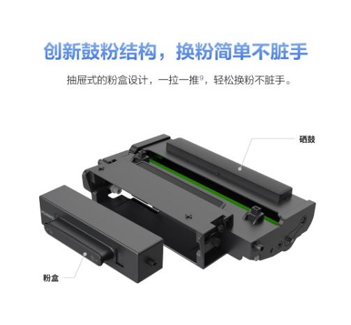 打印机10.PNG