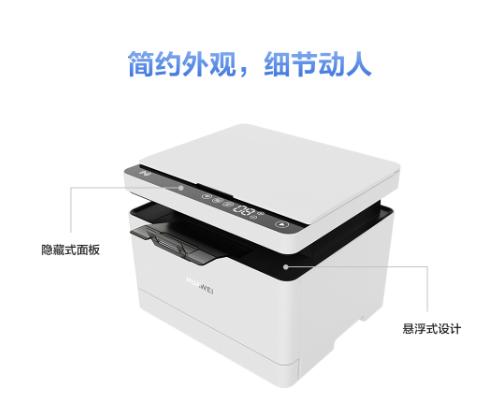 打印机12.PNG
