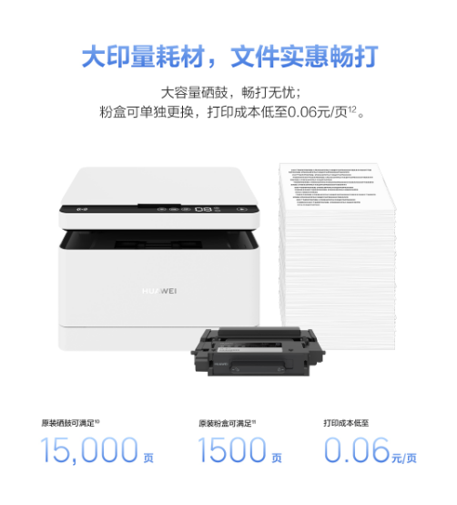 打印机11.PNG