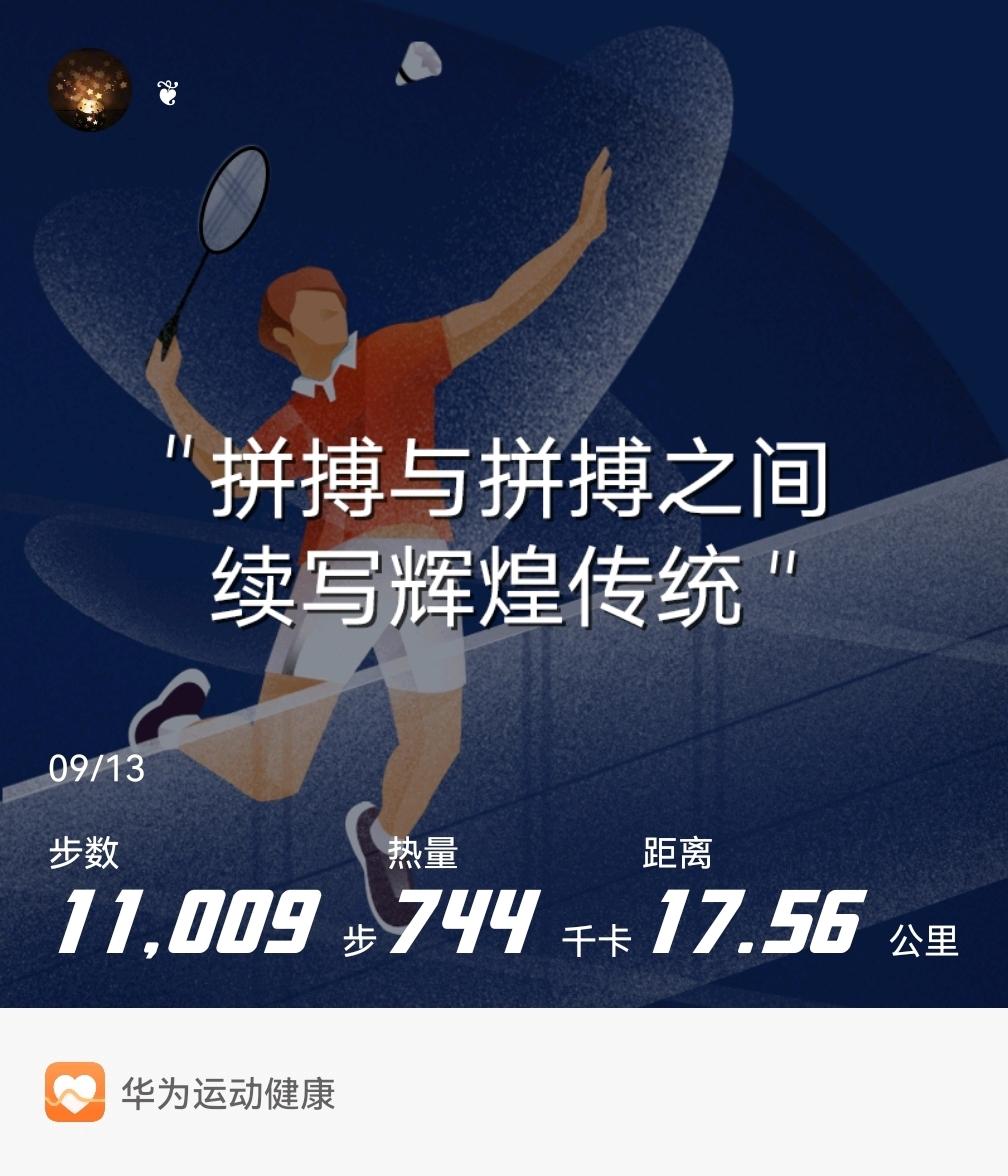 sporthealth-1-20210913-210600.jpg