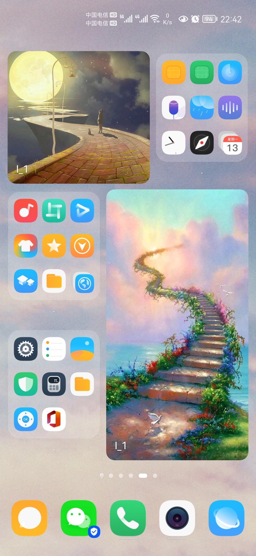 Screenshot_20210913_224228_com.huawei.android.launcher.jpg