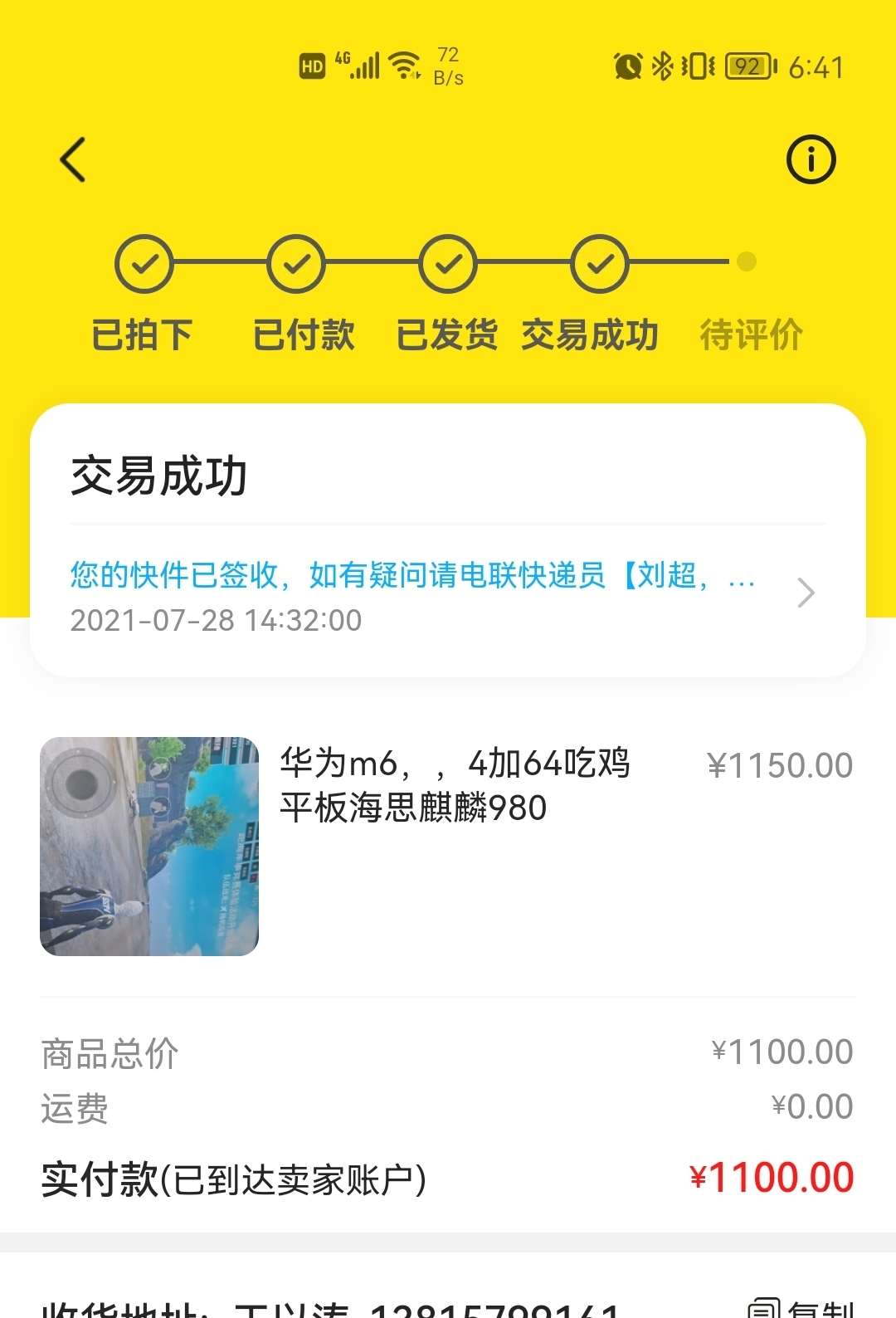 Screenshot_20210914_064138.jpg