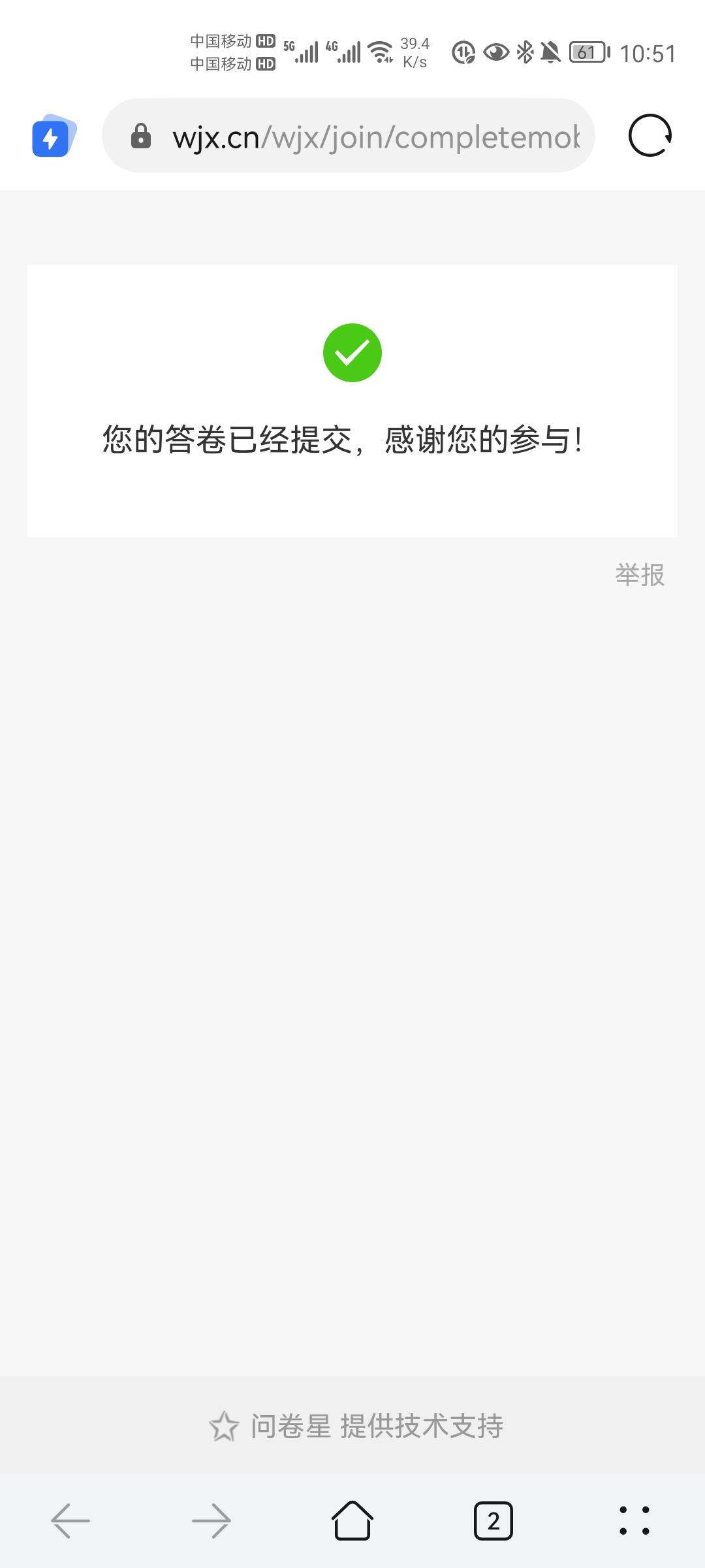 Screenshot_20210914_105125_com.huawei.browser.jpg