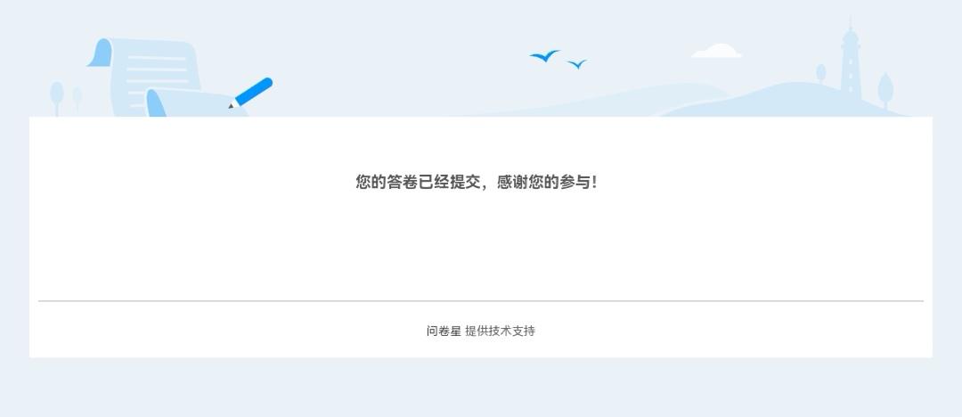 Screenshot_20210914_110533_com.huawei.browser_edit_250606240473739.jpg