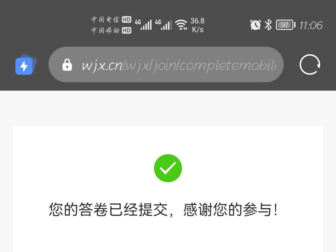 Screenshot_20210914_110627.jpg