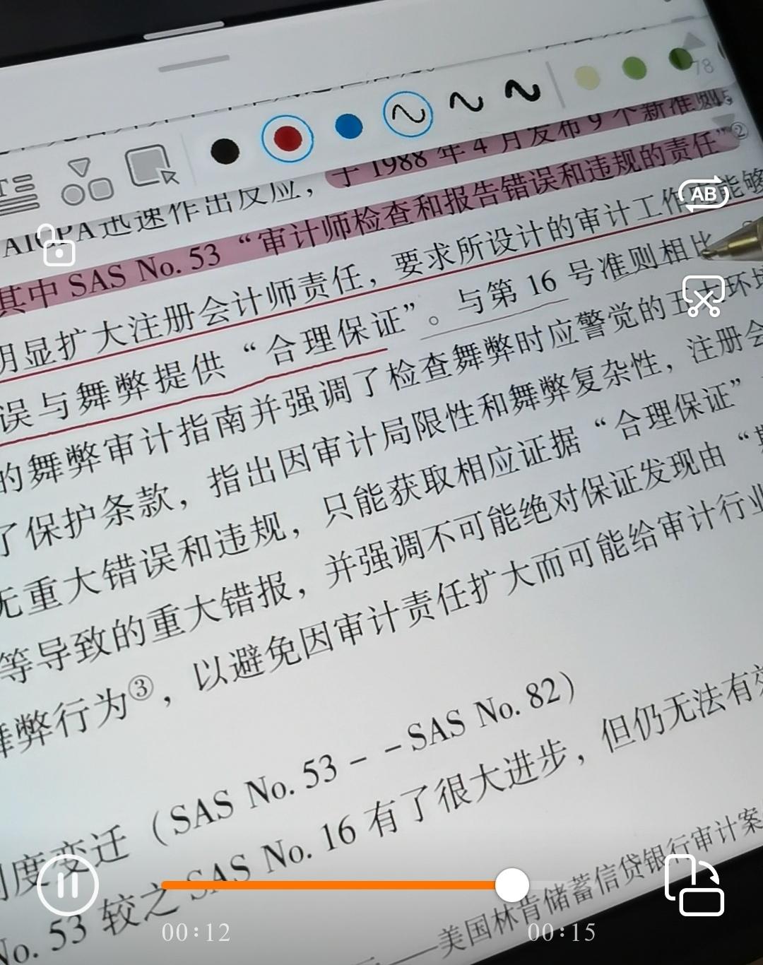 Screenshot_20210914_110613_com.huawei.himovie_edit_12291982987707.jpg