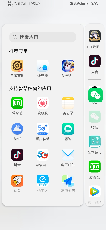 Screenshot_20210914_220321_com.android.settings.jpg