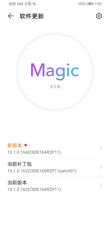 Screenshot_20210915_070901_com.huawei.android.hwouc.jpg