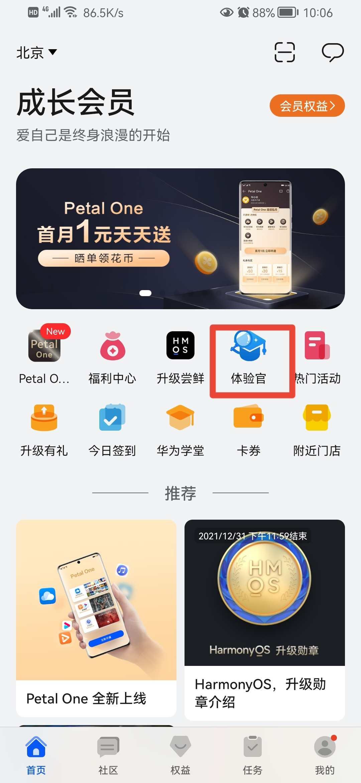 Screenshot_20210915_100641_com.huawei.mycenter_edit_1283813080011.jpg