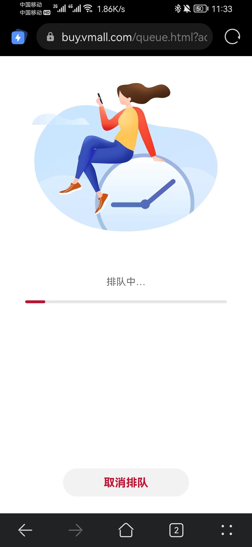 Screenshot_20210915_113322_com.huawei.browser.jpg
