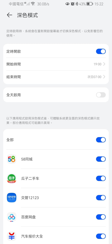 Screenshot_20210915_152209_com.android.settings.jpg