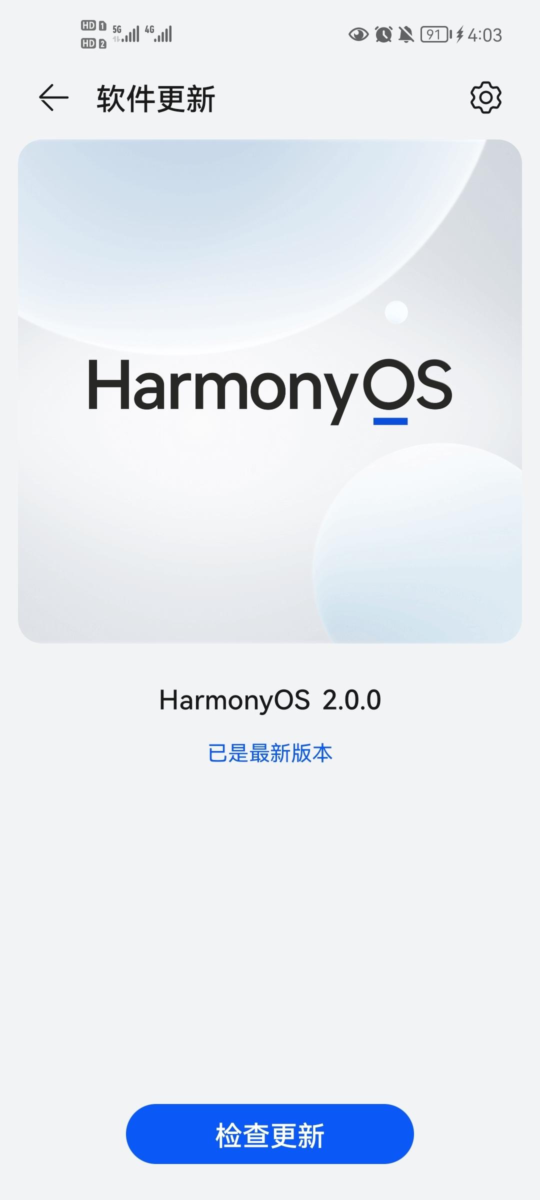 Screenshot_20210915_160307_com.huawei.android.hwouc.jpg