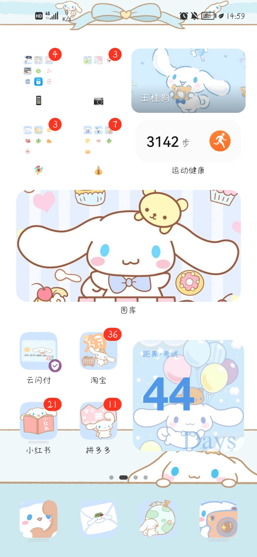 Screenshot_20210915_145952_com.huawei.android.launcher.jpg