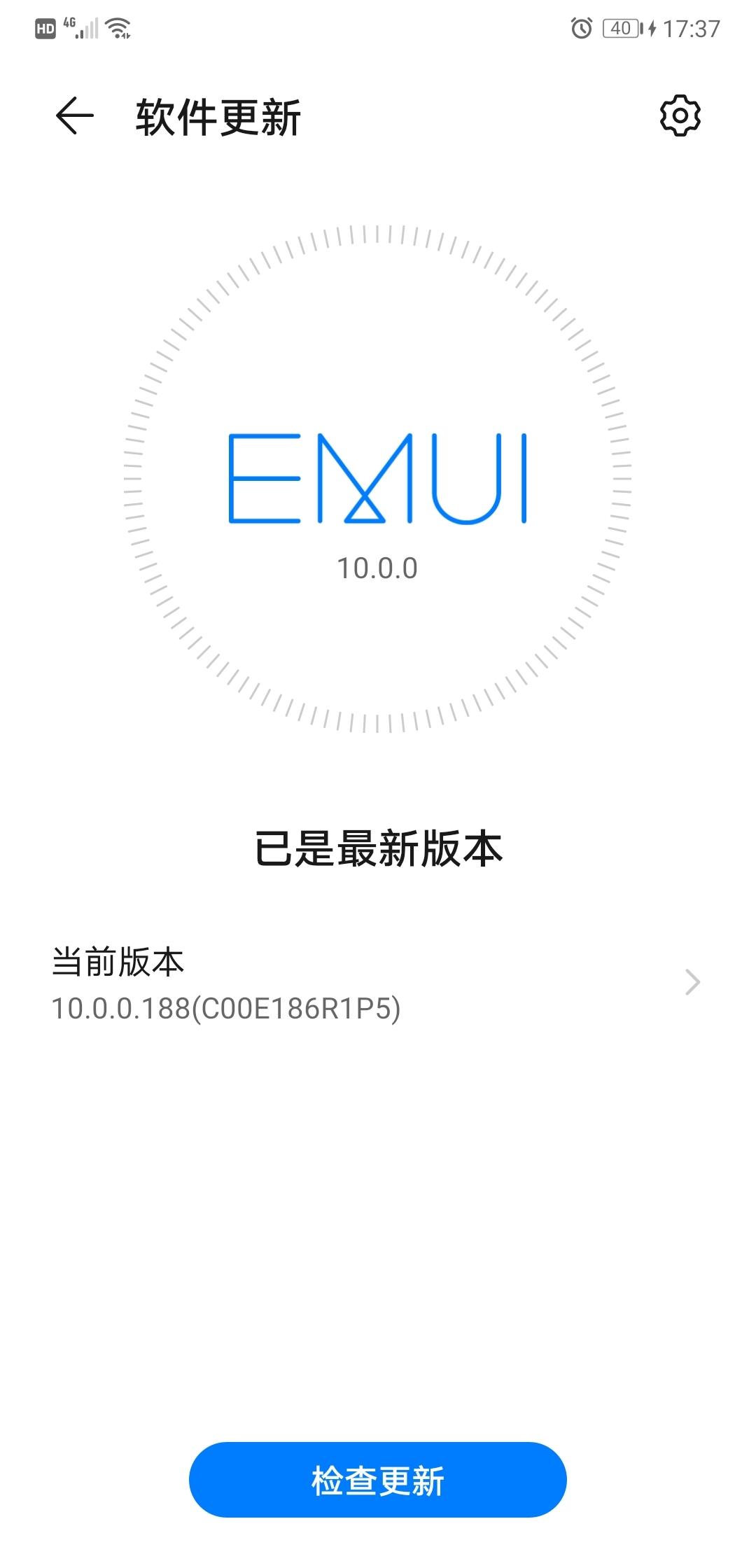 Screenshot_20210915_173741_com.huawei.android.hwouc.jpg