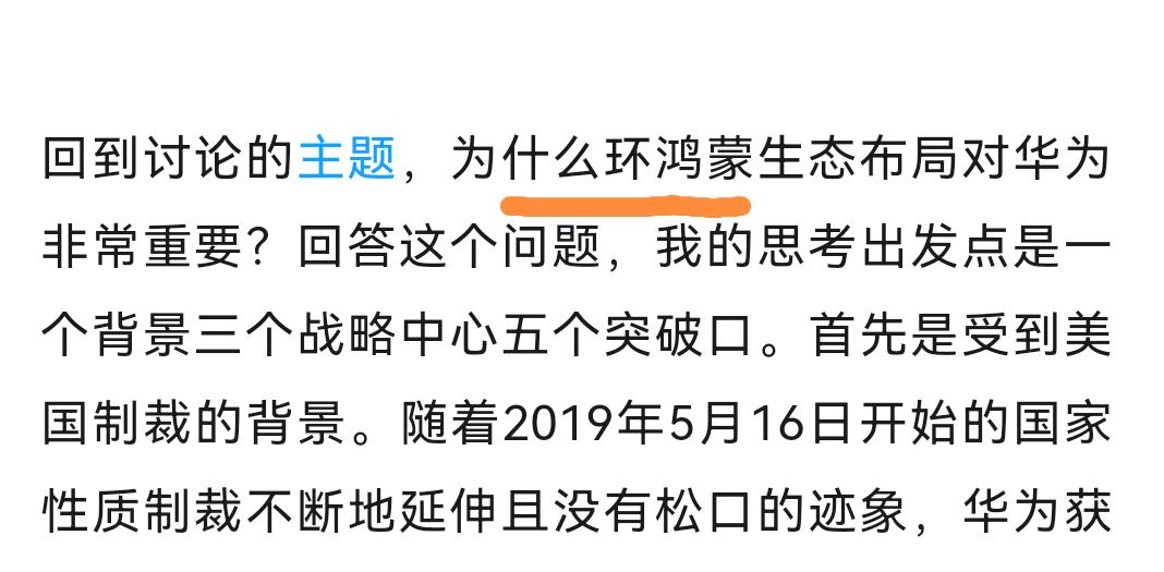 Screenshot_20210915_182452_com.huawei.phoneservice_edit_13539459394422.png