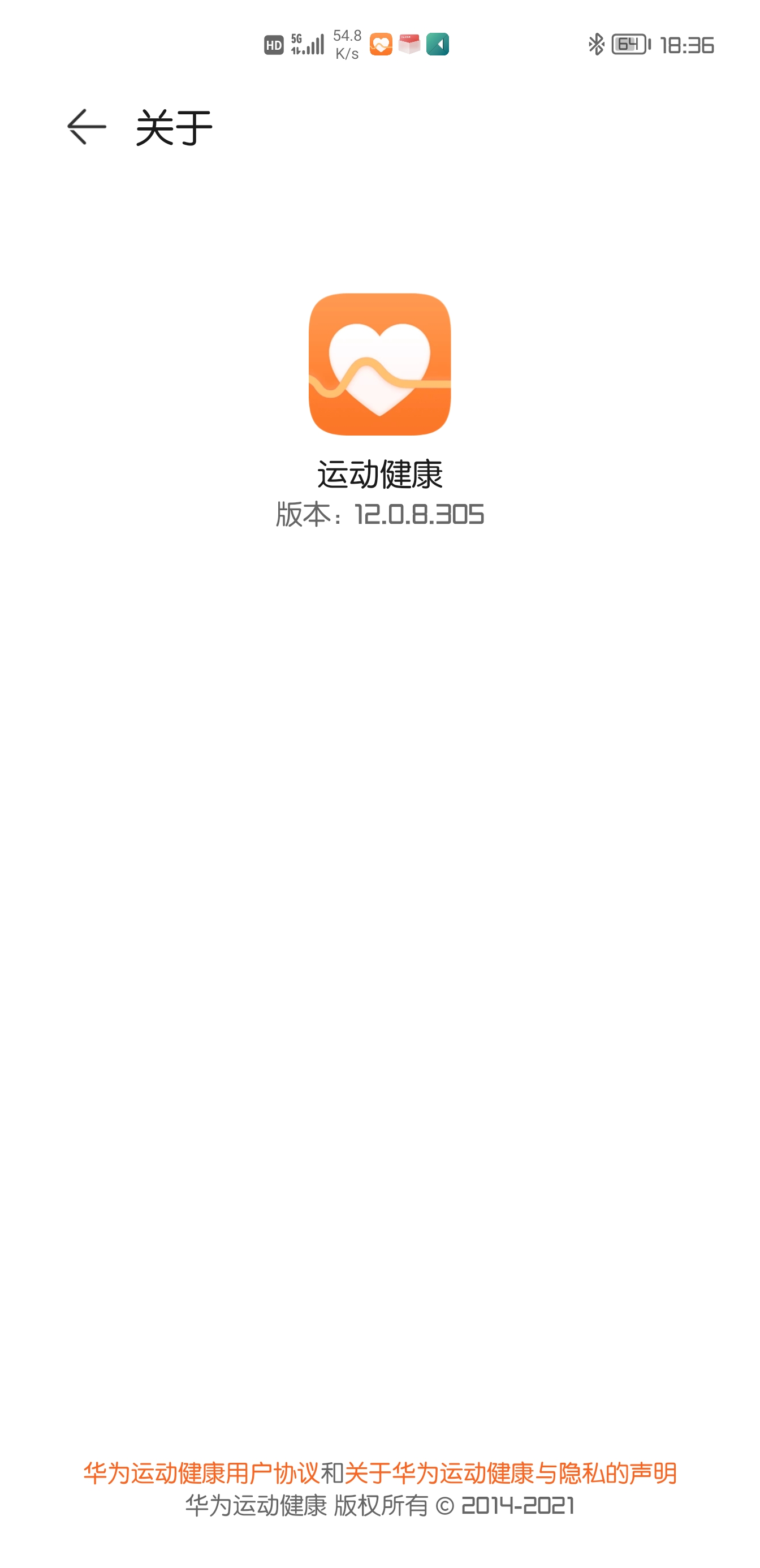 Screenshot_20210915_183637_com.huawei.health.jpg