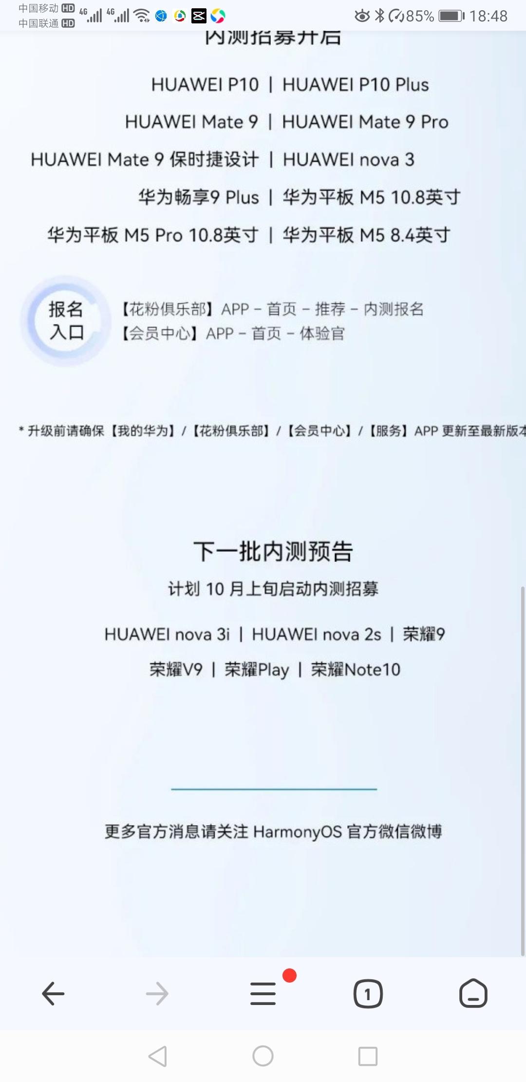 Screenshot_20210915_184842_com.qihoo.browser.jpg
