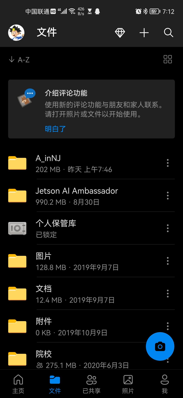 Screenshot_20210915_191259_com.microsoft.skydrive.jpg