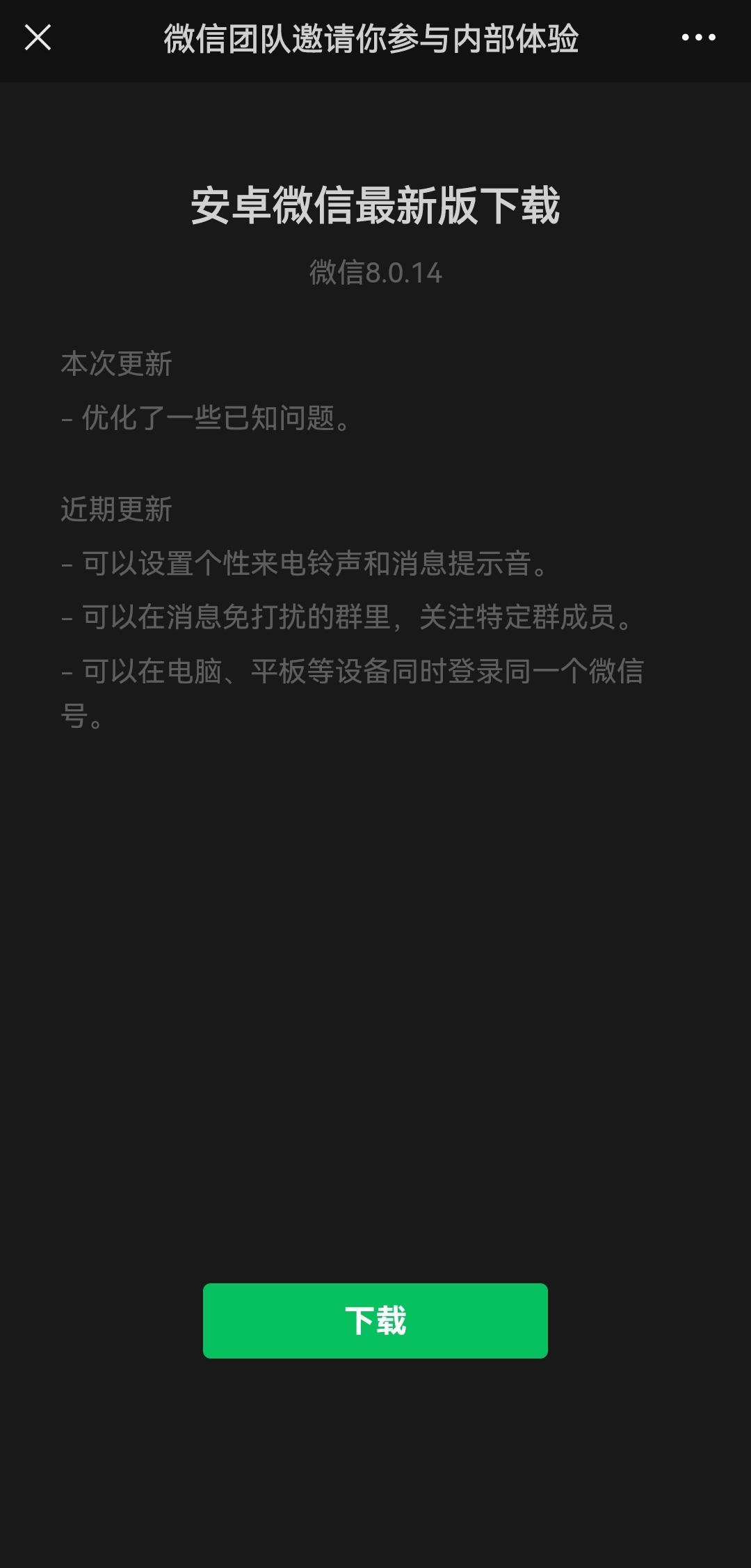Screenshot_20210915_214020.jpg