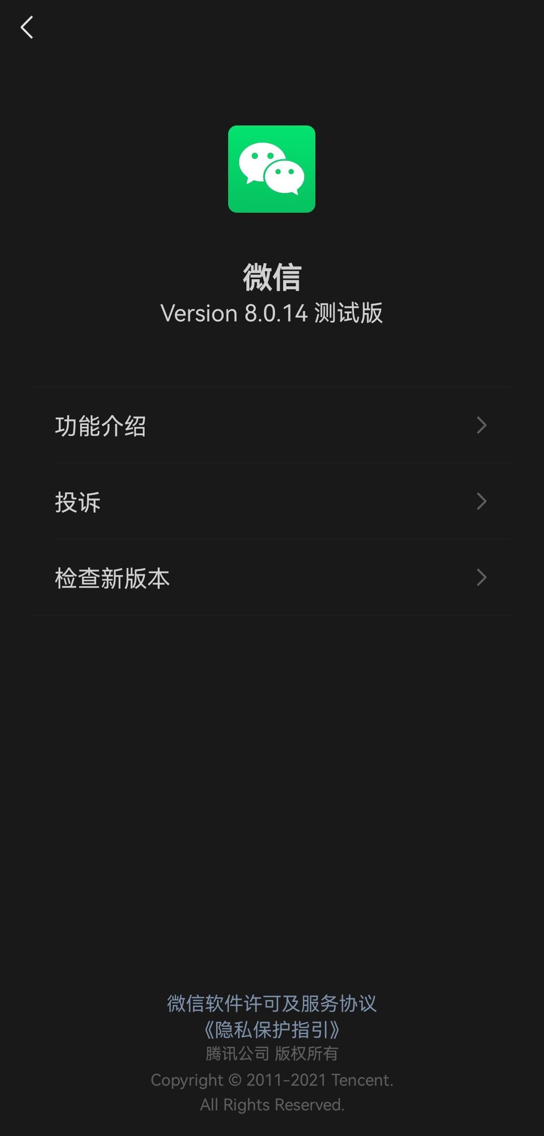 Screenshot_20210915_213551.jpg