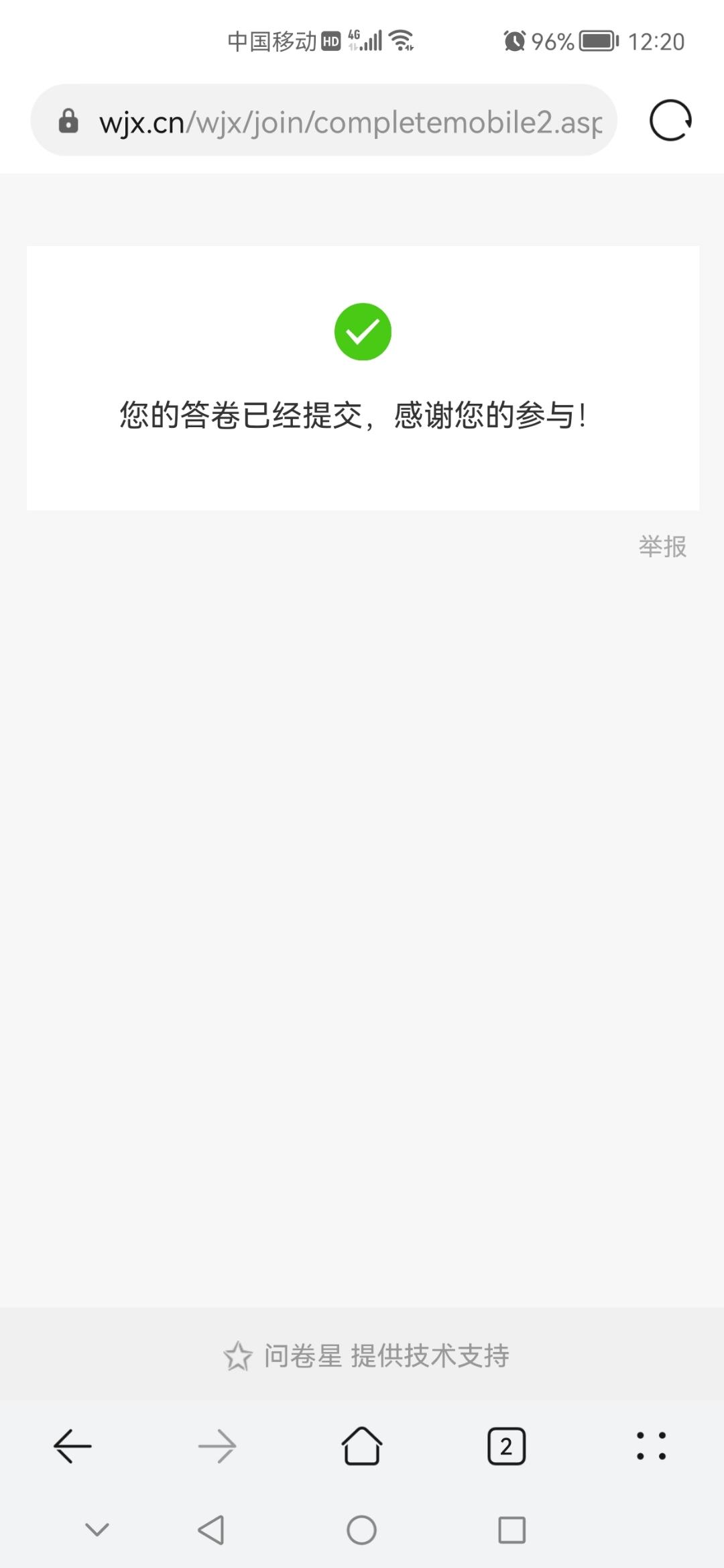 Screenshot_20210915_122051_com.huawei.browser.jpg