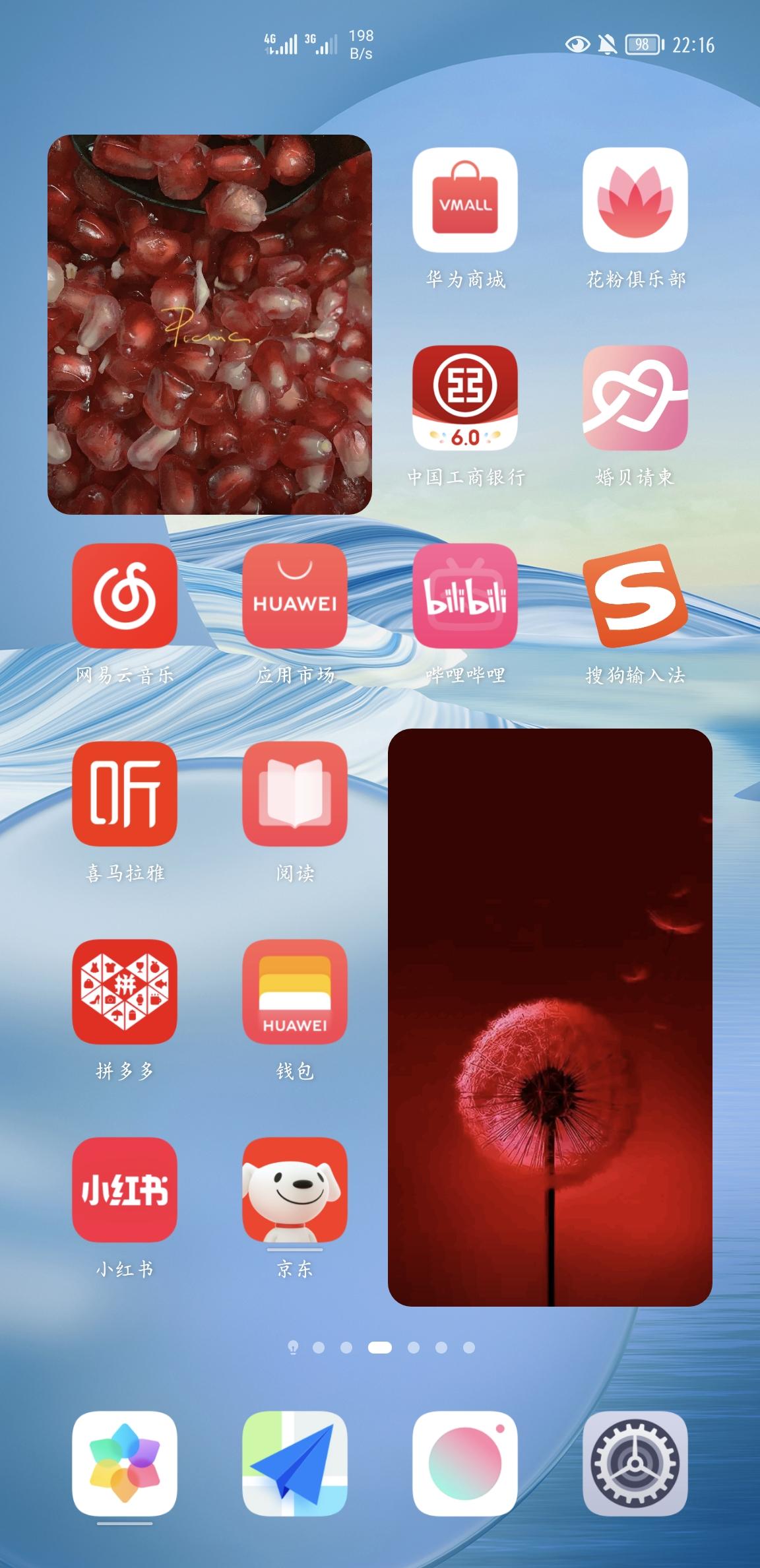 Screenshot_20210915_221654_com.huawei.android.launcher.jpg