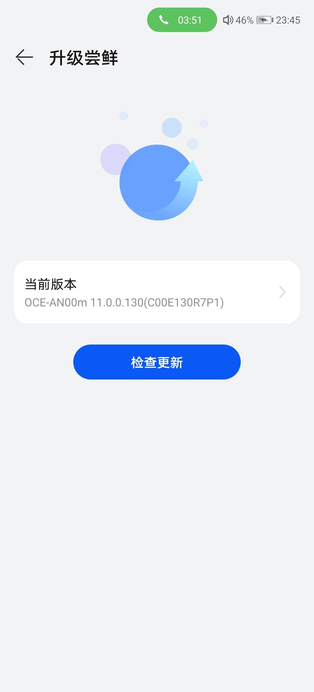 Screenshot_20210915_234508_com.huawei.phoneservice.jpg