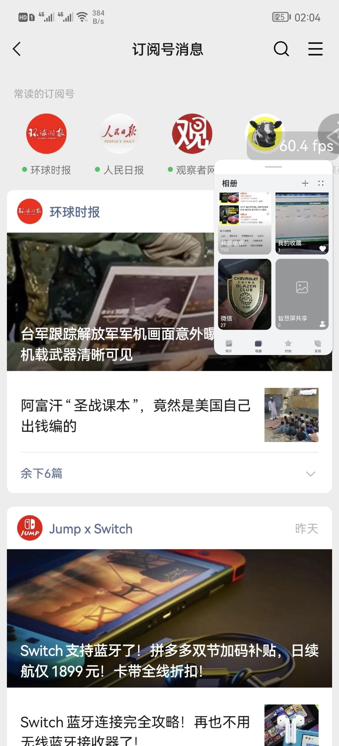 Screenshot_20210916_020423_com.tencent.mm.jpg
