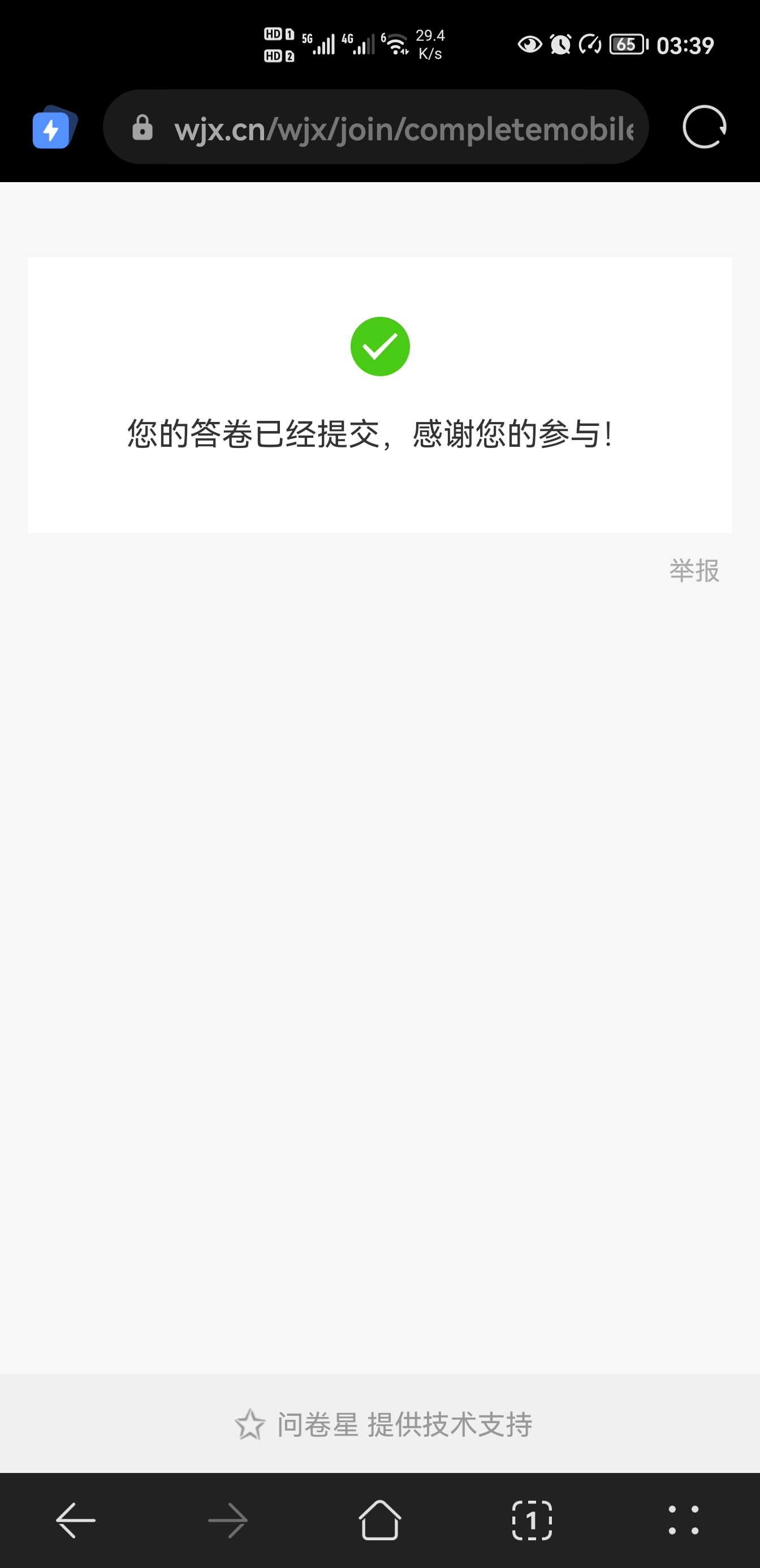 Screenshot_20210916_033954_com.huawei.browser.jpg