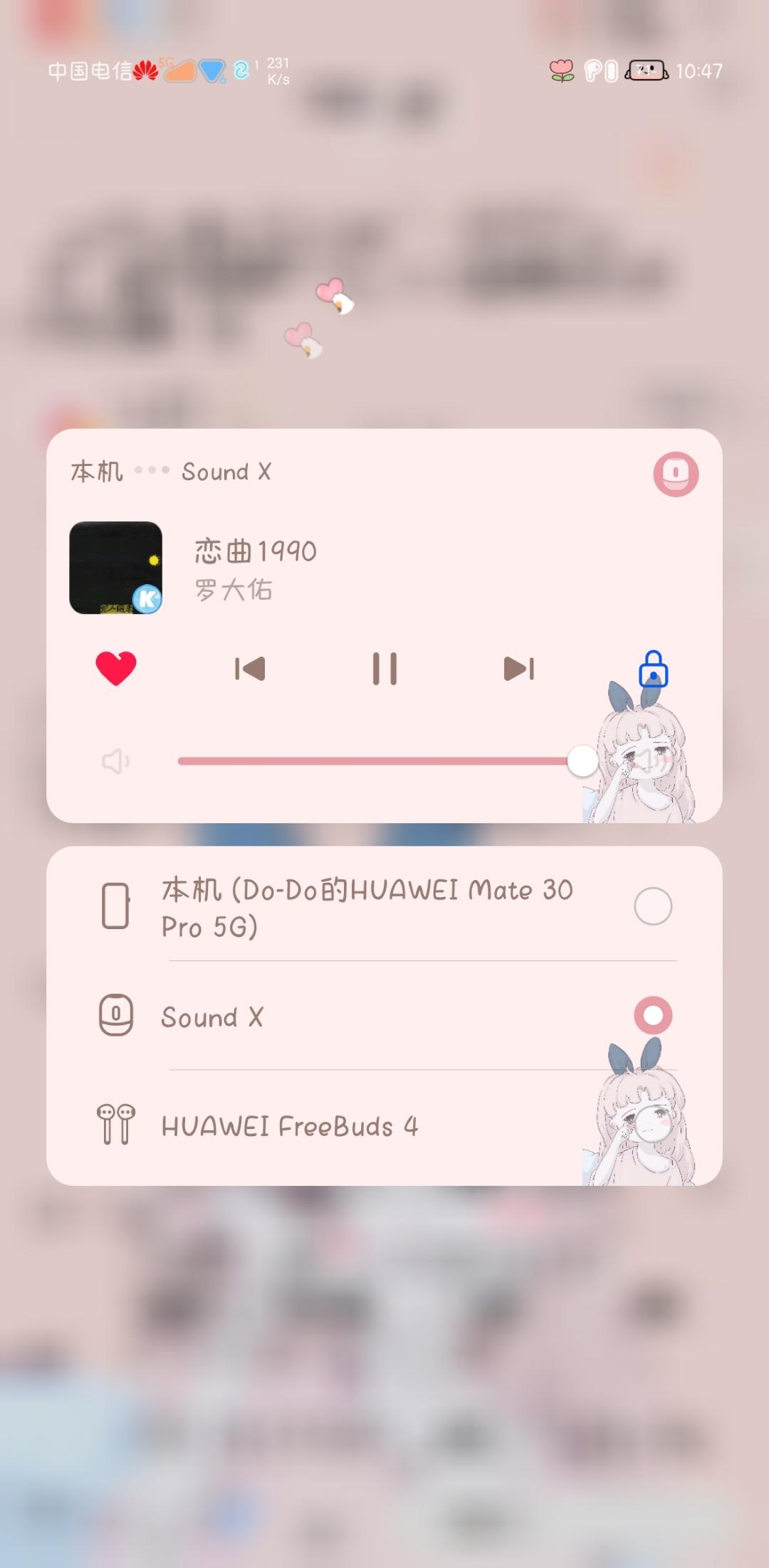 Screenshot_20210916_104750_com.huawei.mediacontroller.jpg