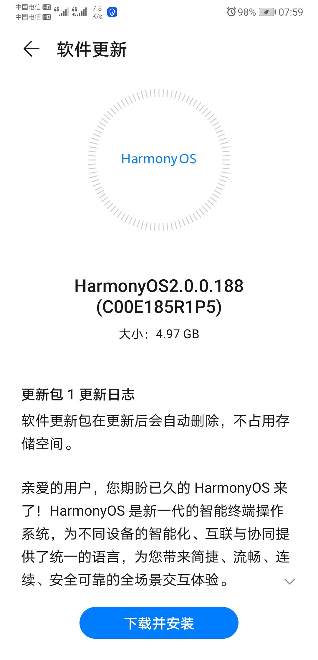 Screenshot_20210916_075929_com.huawei.android.hwouc.jpg