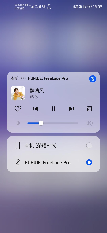Screenshot_20210916_130231_com.huawei.mediacontroller.jpg