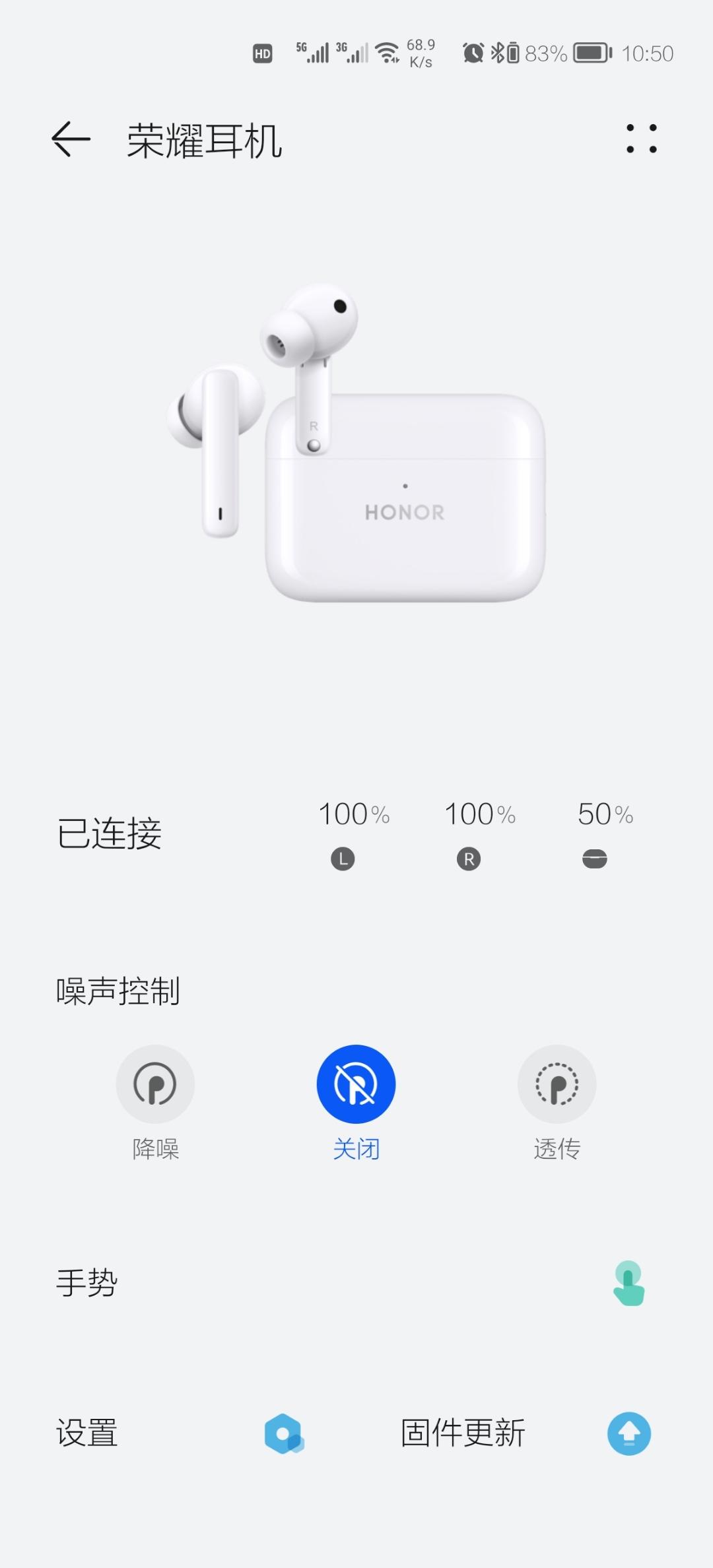 Screenshot_20210916_105059_com.huawei.smarthome.jpg