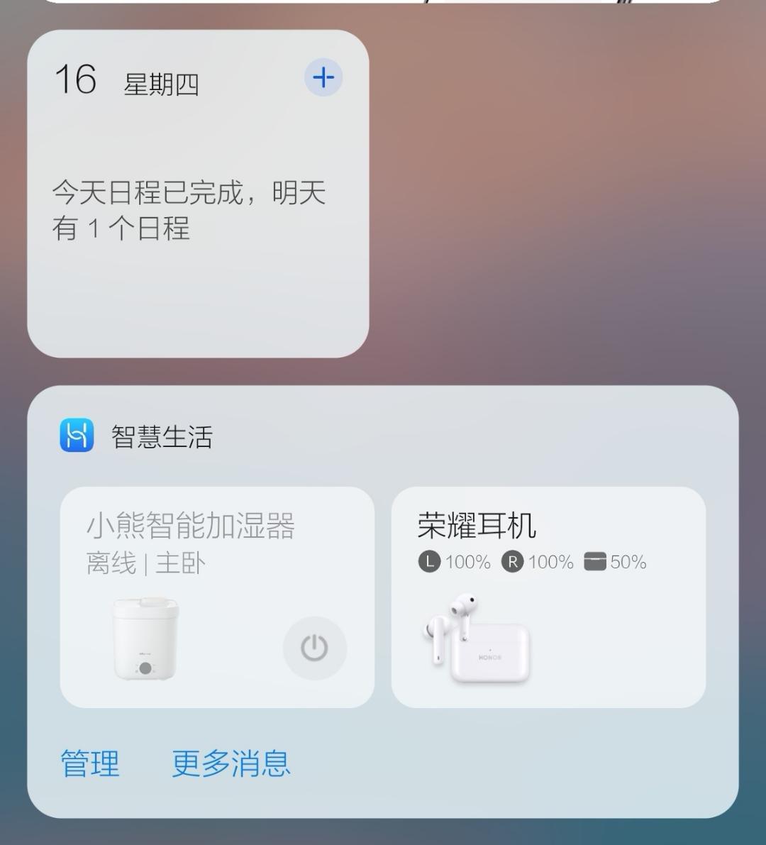 Screenshot_20210916_105052_com.huawei.android.launcher_edit_432753442106361.jpg