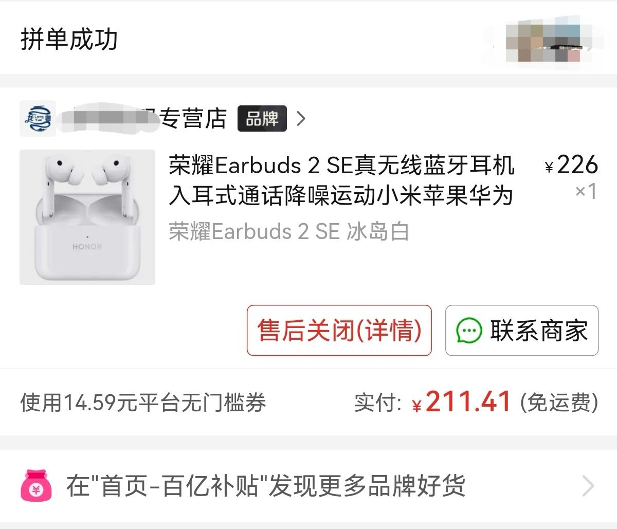 Screenshot_20210916_110114_com.xunmeng.pinduoduo_edit_432433694095472.jpg