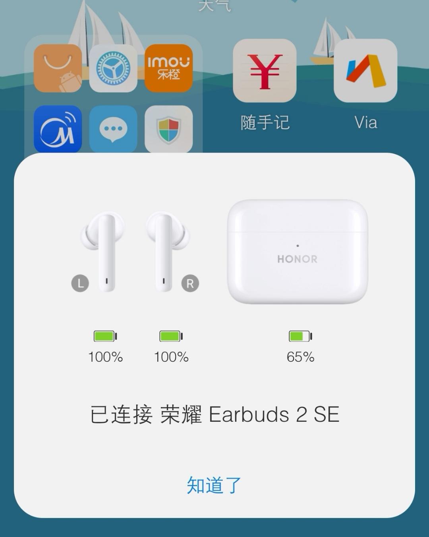 Screenshot_20210915_210652_com.huawei.iconnect_edit_432767106873026.jpg