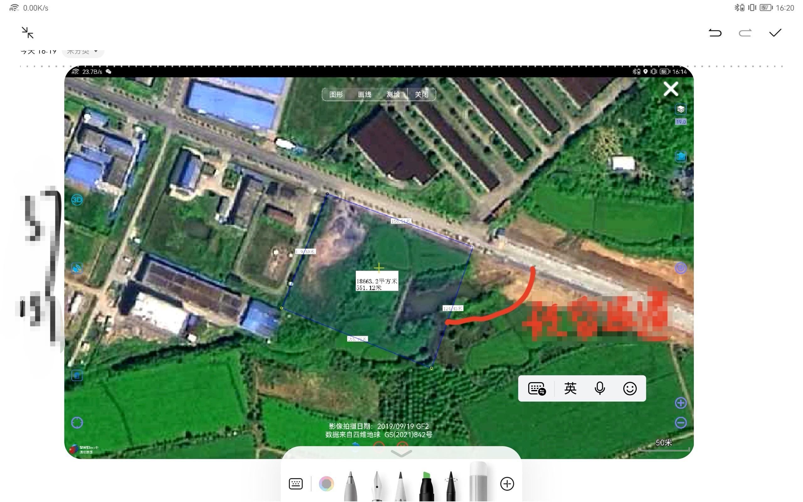 Screenshot_20210916_162017_com.huawei.notepad_edit_499221009866532.jpg