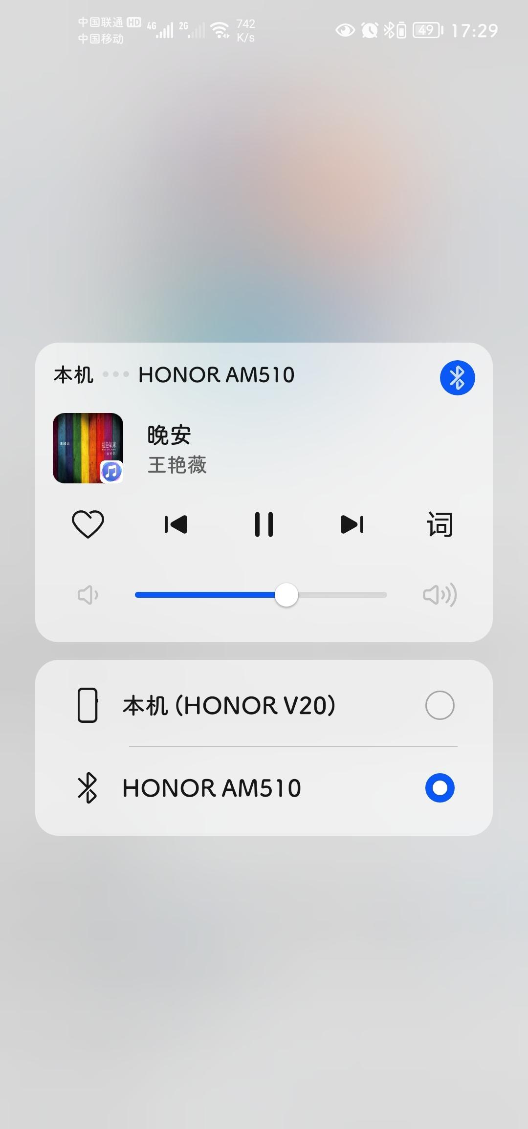 Screenshot_20210916_172929_com.huawei.mediacontroller.jpg