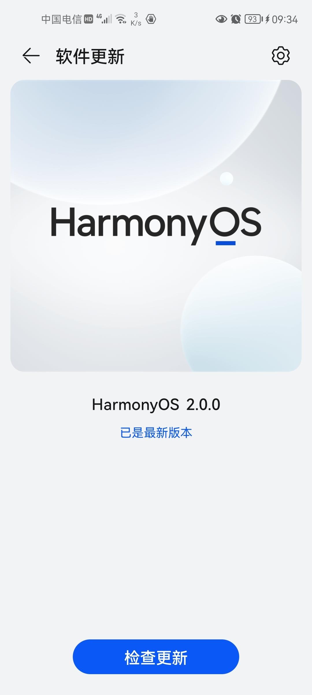 Screenshot_20210917_093418_com.huawei.android.hwouc.jpg